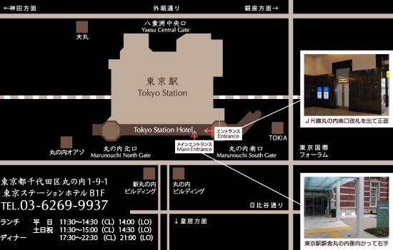 "<a href=""http://www.cantonese-en.jp/access.html "">rink</a>"