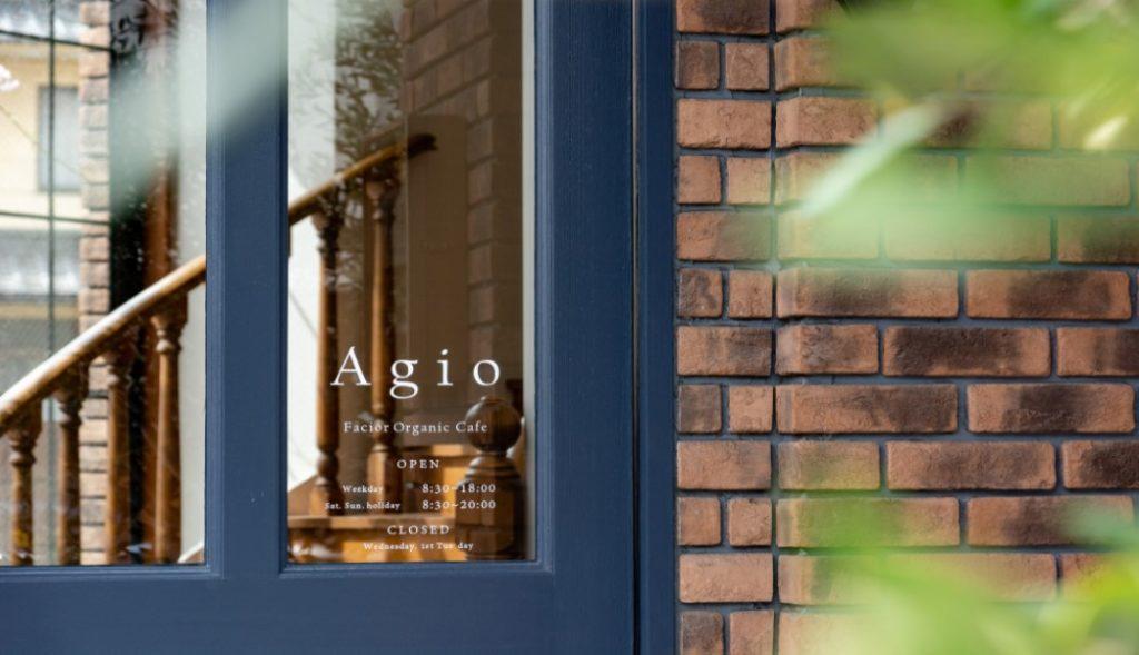ファシオール Agio  オーガニックカフェの画像